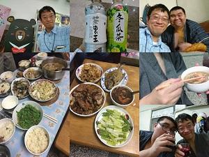 S様/高雄の友人と誕生会の旅 4日間
