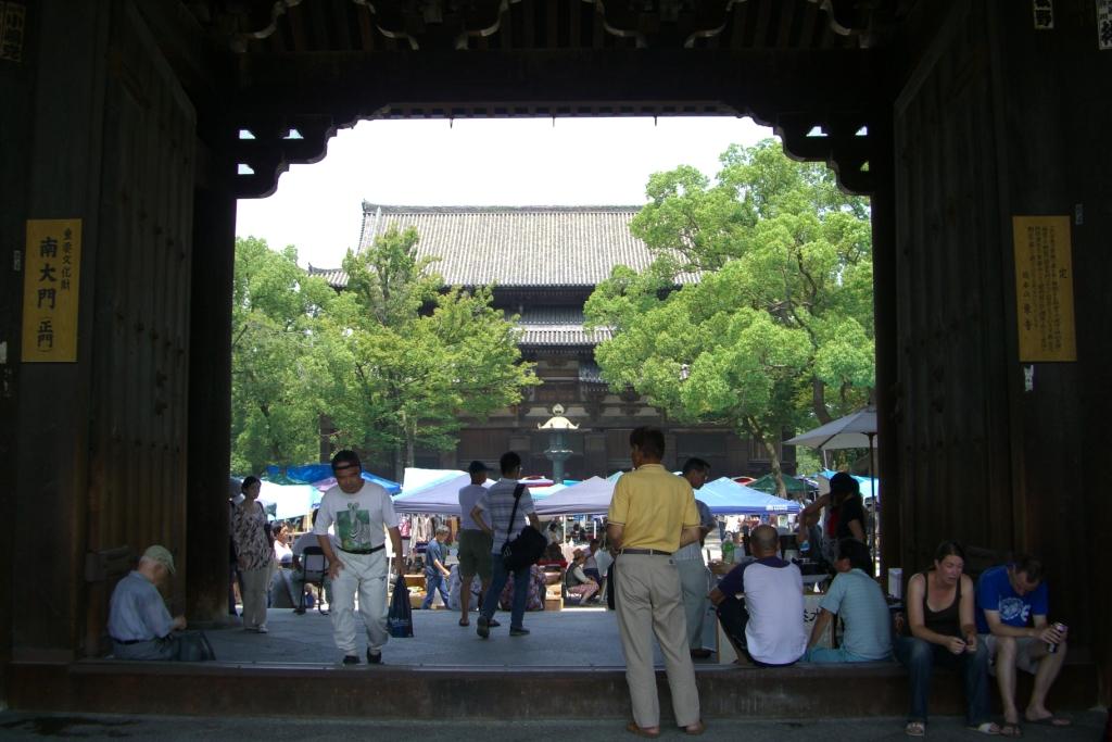 京都 東寺