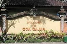 バリ島世界遺産3:ゴアガジャ遺跡とライステラス